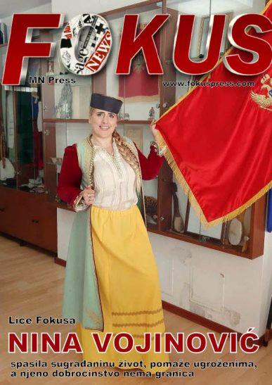 Lice Fokusa: Nina Vojinović