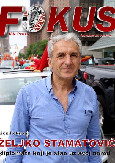 Lice Fokusa: Željko Stamatović, diplomata koji je stao uz svoj narod u Sjedinjenim Američkim Državama